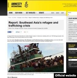 amesty international 100 Rohingya report