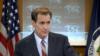 美国务院:希望保持南中国海局势缓和