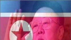 کره شمالی در پيامی به مناسبت سال جديد ميلادی خواستار پايان يافتن روابط خصمانه با ايالات متحده شد