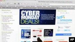 온라인으로 컴퓨터 상품을 구매 중인 고객