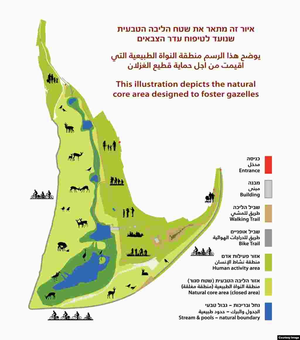 Map of Gazelle Valley Park, Jerusalem, April 8, 2015. (Gazelle Valley Park)