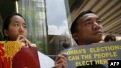 Người Hồng Kông biểu tình ủng hộ dân chủ ở Miến Điện, Hồng Kông, 27/9/2010