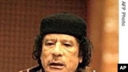 Nijeriya Ta Janye Jakadanta Daga Libya