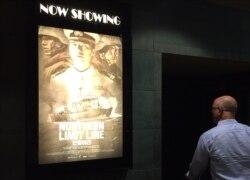 [뉴스 풍경] 영화 '연평해전' 미국 13개 도시 일제히 개봉
