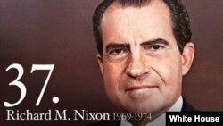 Tổng thống thứ 37 của Hoa Kỳ Richard Nixon đã phải từ chức vì dính líu đến vụ Watergate