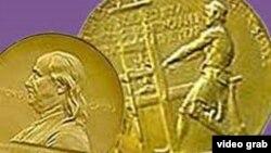 Huy chương giải Pulitzer