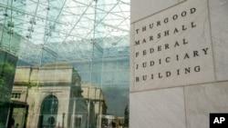 ساختمان وزارت دادگستری آمریکا