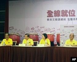 民进党召开全国辅选会议