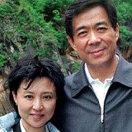 Ông Bạc Hy Lai và vợ Cốc Khai Lai
