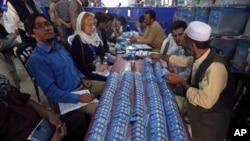 دورۀ کاری پارلمان کنونی افغانستان به تاریخ اول سرطان پایان می یابد.