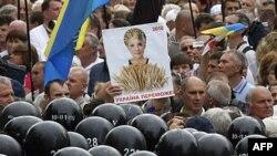 Ukrayna'da Bağımsızlık Bayramında Protesto Gösterisi