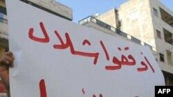 Shtohet trysnia diplomatike ndërkombëtare ndaj Sirisë