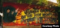 Mural posvećen 'Zabranjenom pušenju' u Banjaluci (FOTO Roots Riddimz)
