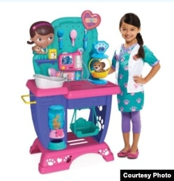 Doc McStuffins Pet Vet Checkup Center (Photo courtesy of Just Play)