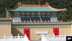 台北故宫外景