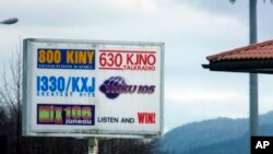 The Federal Communications Commission recently approved a request by Australians Richard and Sharon Burns to increase their interest in a number of radio stations, including those that broadcast from this site shown in Juneau, Alaska, Sunday, March 19, 2017, to a full 100 percent. It's the first time the agency has permitted this and comes after the agency clarified rules that some broadcasters viewed as too severely restricting outside investment.