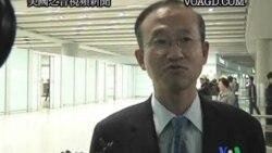 2011-11-01 美國之音視頻新聞: 南韓官員在北京與莫斯科討論朝核問題