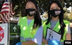 华裔高中生克里斯蒂娜·余(右)和艾米莉·周接受美国之音采访。(雨舟拍摄)