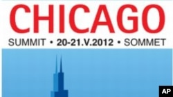 NATO Chicago Sumit-2012 logo