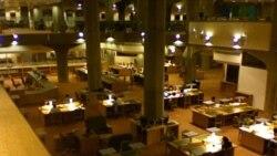 صندلی خالی رئیس سازمان اسناد و کتابخانه ملی