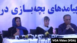 د افغانستان د بشري حقونو خپلواک کمیسیون د خبرې کنفرانس یوه څنډه