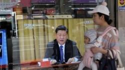 """白宫国安会发言人驳斥中国武统胁迫 台湾表示""""由衷谢意 """""""