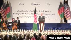 راه اندازی برنامه مشترک افغانستان وامریکا برای توانمندی زنان افغان