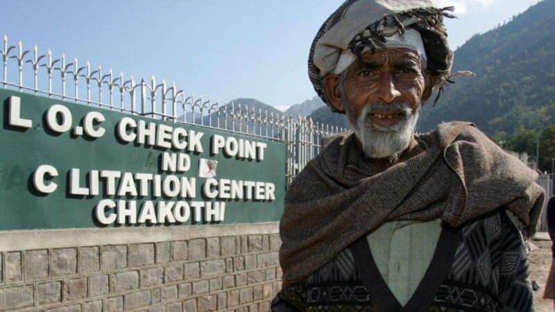 پاکستان کے لیے امریکی سیکیورٹی امداد کی معطلی پر بھارت کا ملا جلا رد عمل
