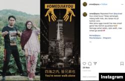 Dukungan untuk Humaidi lewat akun instagram @omedjiayou