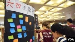六四行動劇的學生提供留言板讓參觀者貼上對六四事件看法字條 (美國之音湯惠芸拍攝)