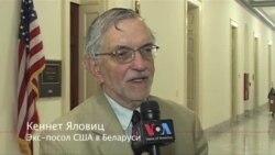 Американские эксперты о ситуации в Крыму - Часть 1