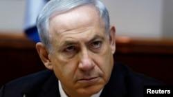 Perdana Menteri Benjamin Netanyahu