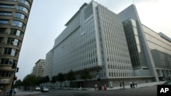 Штаб-квартира Всемирного банка в Вшингтоне.