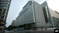 Sedište Svetske banke u Vašingtonu