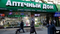 People walk past a Brighton Beach pharmacy that caters to the Russian community in the Brooklyn borough of New York, Dec. 16, 2016.