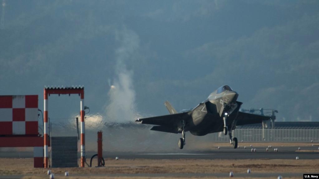 Một chiến đấu cơ đa nhiệm tàng hình F-35B của Hải quân Hoa Kỳ cất cánh từ căn cứ không quân Iwakani của TQLC Mỹ ở Nhật. (Ảnh tư liệu của Hải quân Hoa Kỳ)