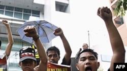 Філіппінці протестують проти китайських територіальних претензій у Південно-Китайському морі
