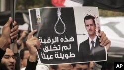 یهکێتی ئهوروپا و سزادانی سوریا