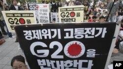 Διαφωνίες στην σύνοδο κορυφής των G20