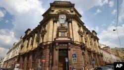 Kantor Bank of Moscow, salah satu bank Rusia yang terkena sanksi Uni Eropa (31/7).