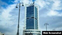 Dövlət Neft Fondunun binası
