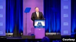 """星期五(7月17日),美國國務卿蓬佩奧參加在愛奧華州舉行的""""家庭領導峰會""""。(圖片來源:美國國務院)"""
