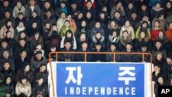 북한 평양에서 지난 16일 김정일 국방위원장의 생일인 광명성절을 기념하는 피겨스케이팅 대회가 개막했다. 경기장 입구에 '자주'라는 문구가 씌어있다. (자료사진)