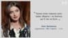 Анна Заячківська будує нове життя у США та готується до художньої виставки в Нью-Йорку