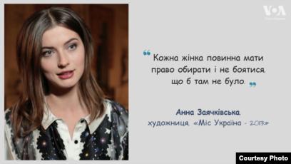 Анна Заячківська будує нове життя у США та готується до художньої виставки  в Нью-Йорку 30eacecbb0499