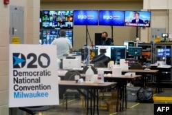 ڈیموکریٹک پارٹی کا کنونشن