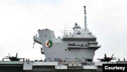 """英国皇家海军""""伊丽莎白女王""""号(HMS Queen Elizabeth)航母(英国皇家海军照片)"""