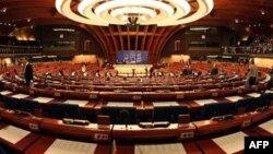 Сессия Парламентской ассамблеи Совета Европы