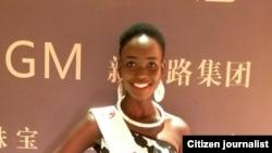 Miss Kenya 2017