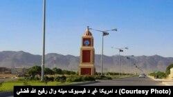 آرشیف: نمای از شهرک عینو مینه در شهر کندهار